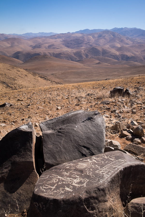 View from Site 'C' petroglyphs - La Silla Observatory - Chile