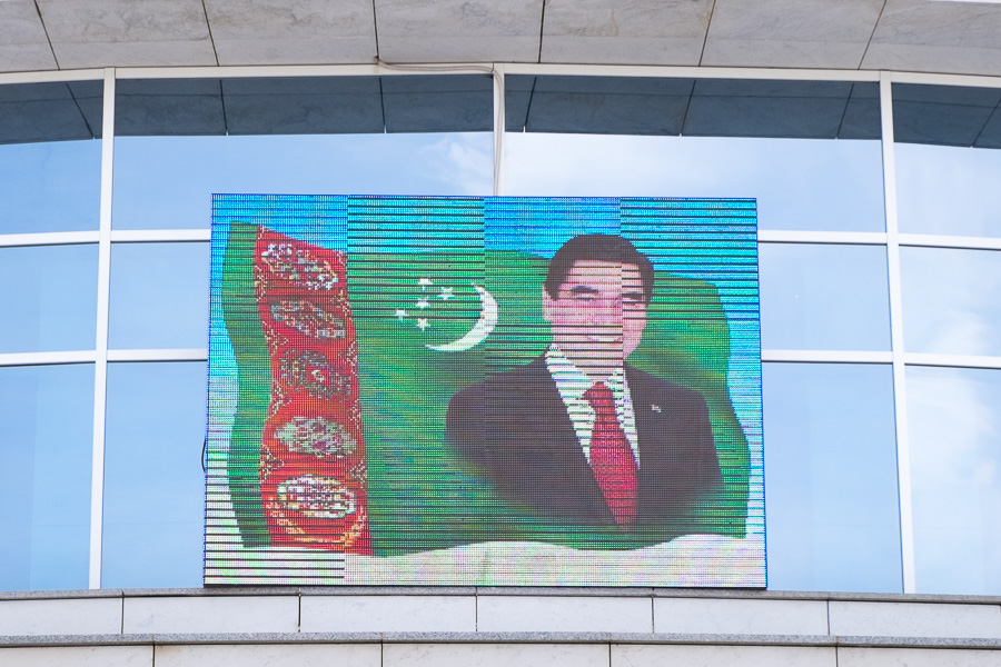 Image of the president - Turkmenistan