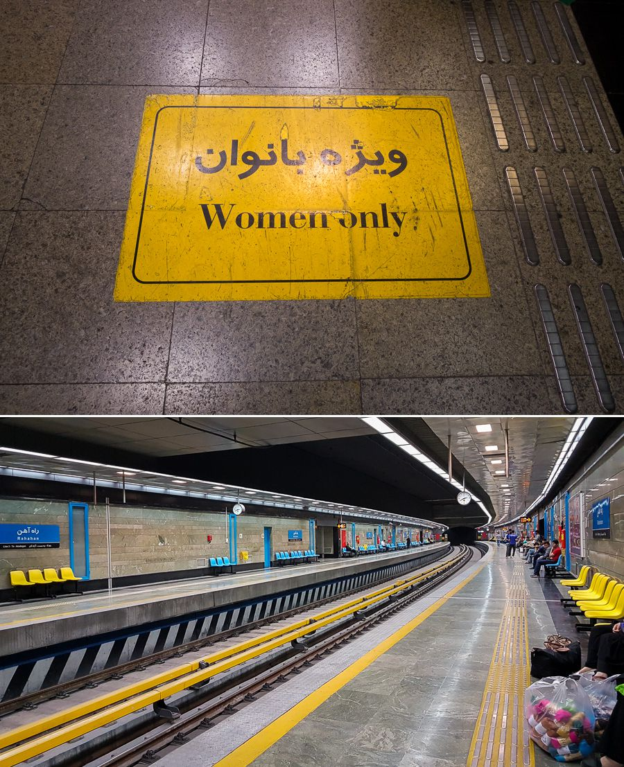 Segregation at the Metro - Tehran - Iran
