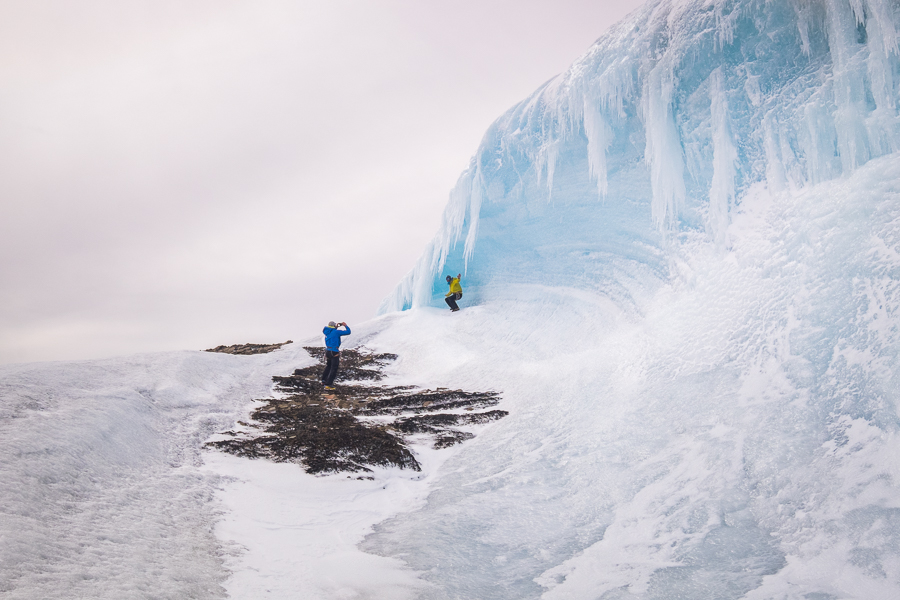 The Ice Wave - Gorra Blanca - South Patagonia Icefield Expedition - Argentina