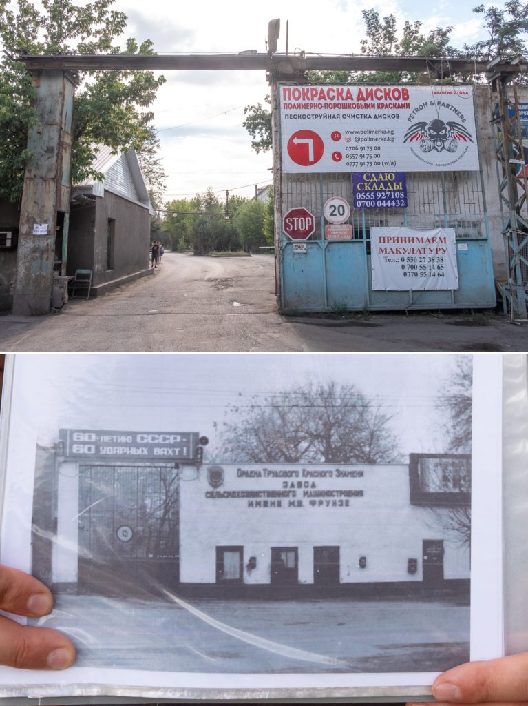 Modern day and historic images of the gate to the factories of Interhelpo