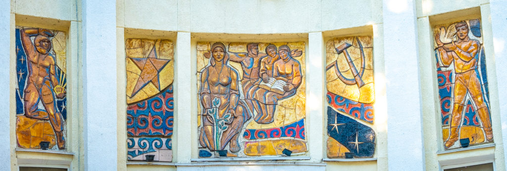 Artwork panels on Ala-Too movie theatre - Bishkek